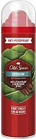 Антиперспирант-спрей Old Spice Citron with Sandalwood (150мл) -