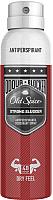 Антиперспирант-спрей Old Spice Odor Blocker Fresh (150мл) -