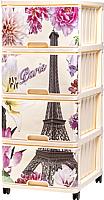 Комод пластиковый Dunya Париж -