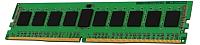Оперативная память DDR4 Kingston KVR26N19S6/4 -