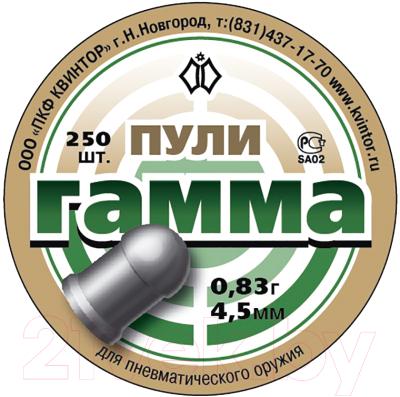 Пульки для пневматики Квинтор Гамма 0.83г