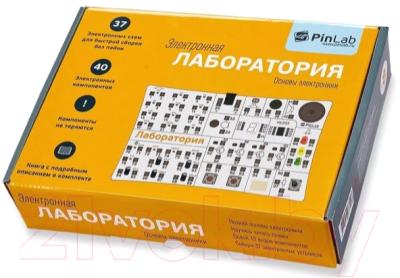 Научная игра PinLab Лаборатория. Основы электроники / 7096
