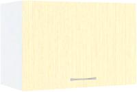 Шкаф под вытяжку Кортекс-мебель Корнелия Экстра ВШГ50-1г-360 (венге светлый) -