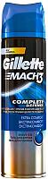 Гель для бритья Gillette Mach3 экстракомфорт (200мл) -