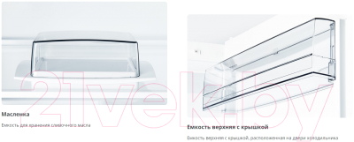 Холодильник без морозильника ATLANT Х 1602-180