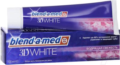 Зубная паста Blend-a-med 3D White бодрящая свежесть (100мл)