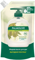 Мыло жидкое Palmolive Натурэль Интенсивное увлажнение. Олива и Увлажняющее молочко (500мл) -