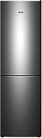 Холодильник с морозильником ATLANT ХМ 4621-161 -