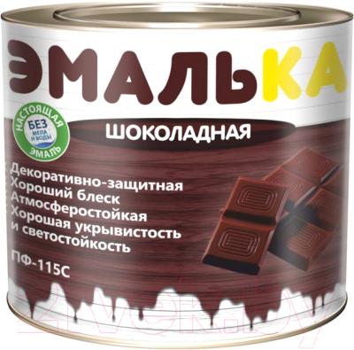 Эмаль Эмалька ПФ-115 С