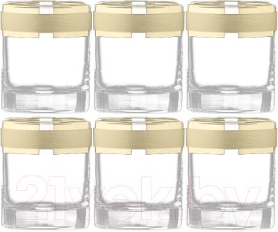 Набор стаканов Glasstar Кольцо 13701 набор стаканов glasstar графитовый омбре 310 мл 6 шт