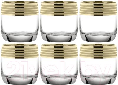 Набор стаканов Glasstar Спутник 13645