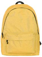 Рюкзак Miniso 4453 (желтый) -