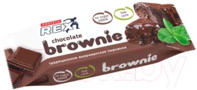 Протеиновое пирожное, 12 шт. ProteinRex Брауни классическое