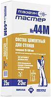 Смесь для устройства стяжек Тайфун Мастер №44М зима (25кг) -