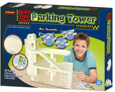Паркинг ArtLover Деревянная парковка / BPK-CB1000