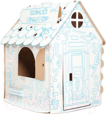 Детский игровой домик Хоммик Дом-раскраска. Синий трактор