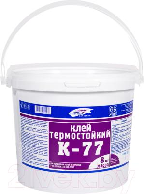 Клей Парад Термостойкий К-77