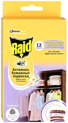 Антимоль Raid Бумажные подвески