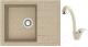 Мойка кухонная Berge BR-5850 + смеситель GR-4003 (песочный/пирит) -
