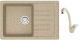 Мойка кухонная Berge BR-7602 + смеситель GR-4003 (песочный/пирит) -