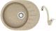 Мойка кухонная Berge BR-5801 + смеситель GR-4003 (песочный/пирит) -