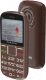 Мобильный телефон Maxvi B5 (коричневый) -