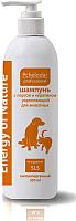 Шампунь для животных Пчелодар Укрепляющий с пергой и кератином (350мл) -