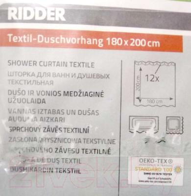 Шторка-занавеска для ванны Ridder Madison 45305