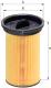 Топливный фильтр Hengst E58KP -