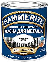 Краска Hammerite 750мл (белый) -