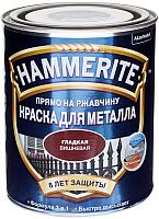 Краска Hammerite 750мл (вишневый) -