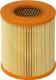 Воздушный фильтр Hengst E670L -