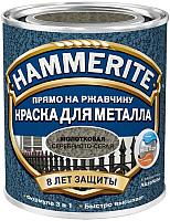 Краска Hammerite Молотковая (750мл, серебристо-серый) -