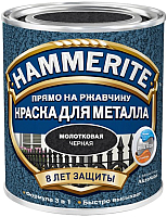 Краска Hammerite Молотковая (750мл, черный) -