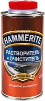 Растворитель Hammerite 5094200 (500мл) -