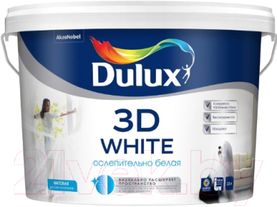 Краска Dulux 3D (10л, белый матовый)