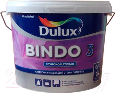Краска Dulux Bindo 3 для стен и потолков (2.5л, белый глубокоматовый)