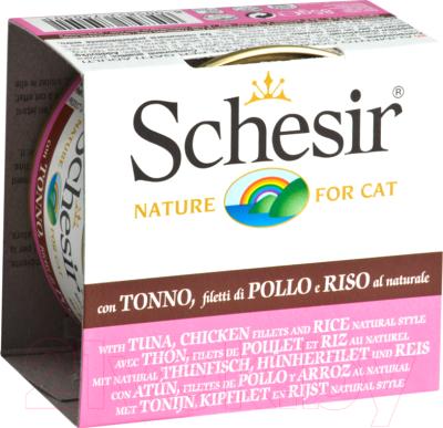 Корм для кошек Schesir Tuna and Chicken fillets with Rice (85г)