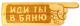 Табличка для бани Второй Дом Иди ты в баню БГ-37 ВД -