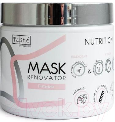 Маска для волос Tashe Professional Реставратор для волос