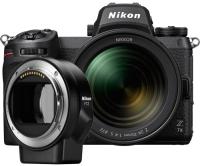 Беззеркальный фотоаппарат Nikon Z7 II Kit FTZ Adapter -