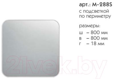 Зеркало Caprigo, Черный, М-288S-L810
