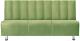 Диван Aupi Гамма П III / 3.3-116 -