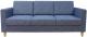 Диван Aupi Дельта / 3.3-118 (ткань/1) -