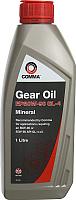 Индустриальное масло Comma SAE 80W90 / GO41L (1л) -