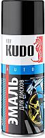 Эмаль автомобильная Kudo Для дисков (520мл, светло-серый) -