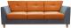 Диван Aupi Пи / 3.3-124 (ткань/1) -