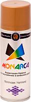 Краска Monarca Молотковая (520мл, коричневый) -