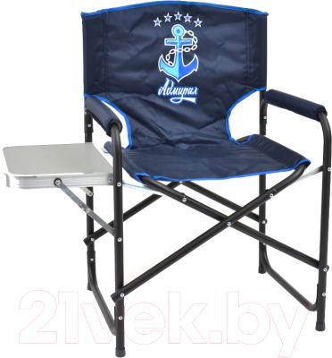 Кресло складное НПО Кедр Адмирал со столиком / SKA-03