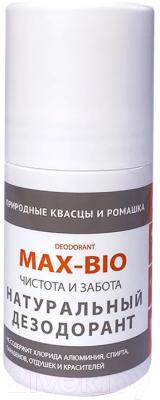 Дезодорант шариковый Max-Bio Чистота и забота